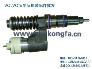 沃尔沃VolvoEC360发动机连杆