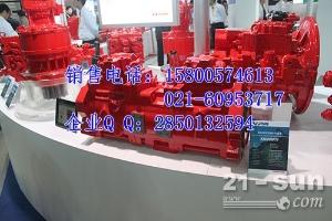 斗山225液压泵