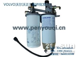 沃尔沃挖掘机配件,VOLVO油水分离器总成