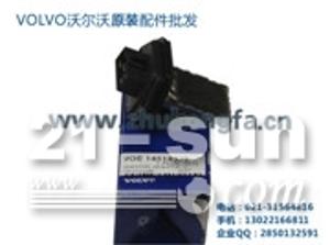 沃尔沃EC300D挖掘机配件