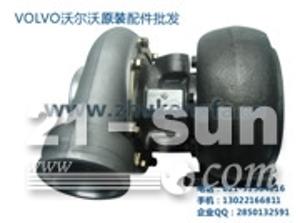 沃尔沃VolvoEC290-EC360涡轮增压器