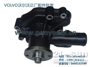 VOLVO沟勾机380D水泵,冷却液泵
