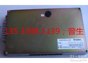神钢挖掘机配件SK200-2电脑板
