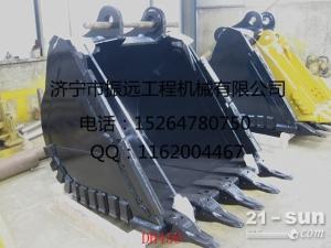 大宇DH450挖掘机 挖斗、铲斗