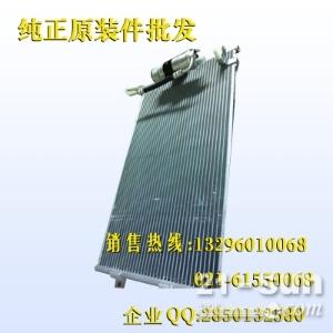 VOLVO290BLC空调冷凝器