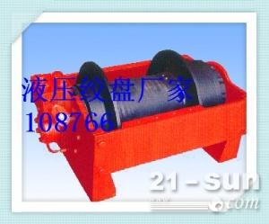 清障车3吨,4吨,5吨,8吨液压绞盘价格_元昇生产厂家新品上市!