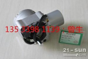 日立挖掘机配件EX200-5加油马达