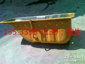 卡特挖掘机配件CAT320C S6K油底壳