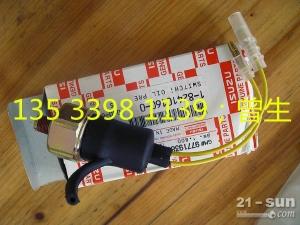 日立挖掘机配件EX200-1/2 6BD1机油感应器