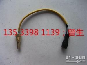 小松挖掘机配件PC200-7水温感应器