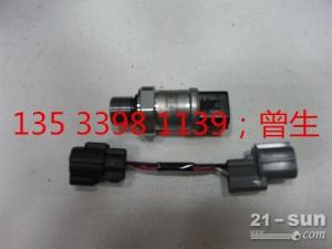 神钢挖掘机配件SK120-3高压传感器