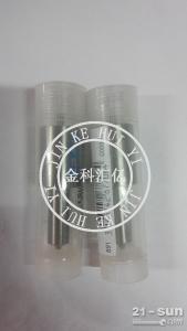 小松挖掘机  喷油嘴 6137-12-3220
