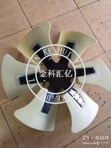 小松挖掘机风扇叶  600-635-7850