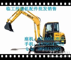 临工挖掘机进气歧管-排气支管