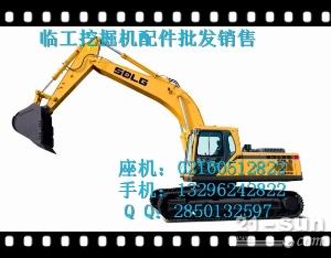临工挖掘机空调控制面板