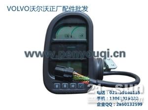沃尔沃EC360BLC电脑板