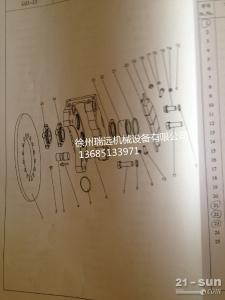 LW300F螺栓M10*35