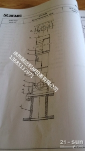 LW300F六角螺栓
