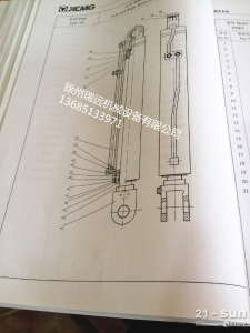 LW300F U型圈70*85*11.4
