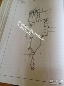 LW300F分配阀至动臂后腔油管250500424