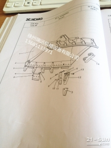 LW300F螺栓805000507