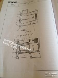 LW300F车门铰链组件251800475
