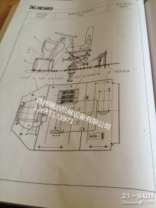 LW300F螺栓M10*30  805000043