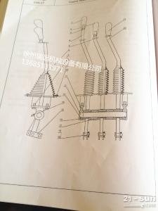 LW300F螺钉M5*12  805100056
