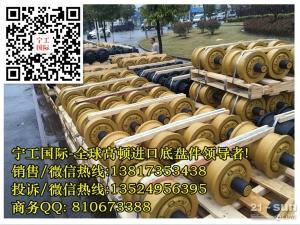 pc400-6链条,pc450链轨,zx450履带