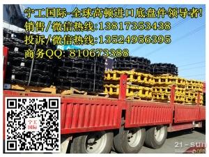 pcD355履带,pcD355链轨,pcD355链条