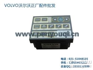 VOLVO沟勾机380D空调控制面板,开关