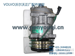 VOLVO挖机EC220D空调压缩机