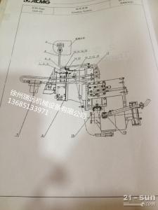LW500K变速箱加油管252907970