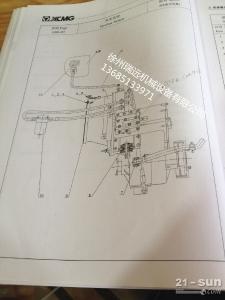 LW500K呼吸器组件251806247