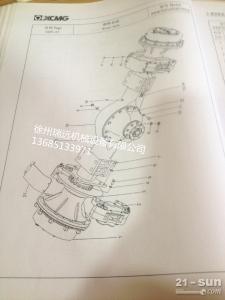 LW500K螺栓805002155