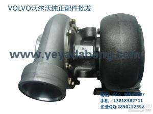沃尔沃210涡轮增压器