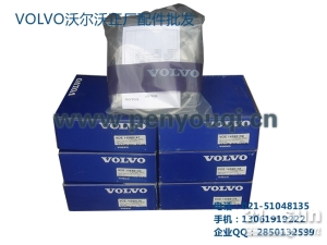 VOLVO210挖掘机动臂油缸修理包
