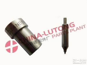 Nozzle DN0SD211/0 434 250 009喷...