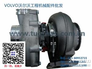 沃尔沃EC250D挖掘机配件