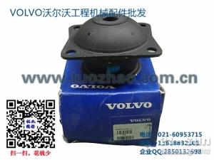 沃尔沃EC350D挖掘机配件