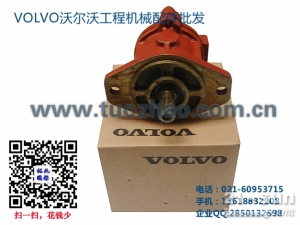 沃尔沃EC480DE挖掘机配件