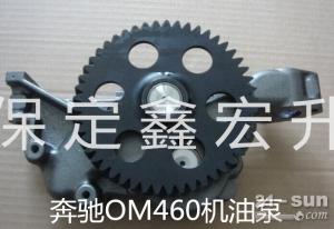 供应奔驰OM460机油泵