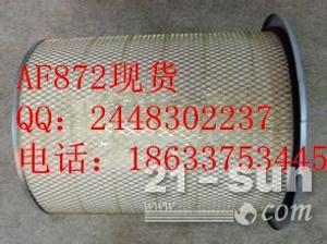 弗列加空气滤清器发电机组AF872现货