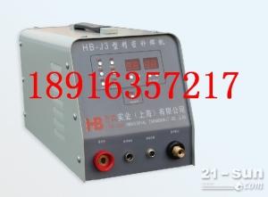 冷焊机设备上海厂家自厂自销