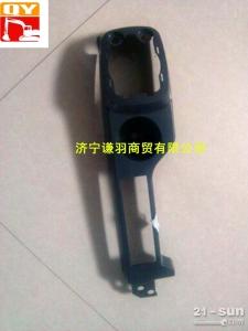 小松配件操纵罩:PC200-8操纵罩