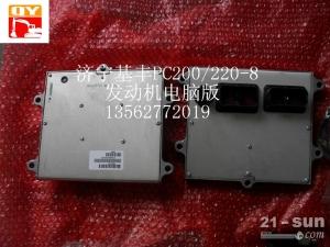 小松配件发动机电脑板:小松PC200-8电脑板