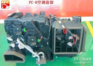 小松配件空调总成:小松PC200-8空调总成
