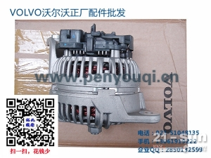 沃尔沃卡车发电机-沃尔沃卡车配件