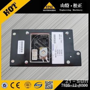 小松PC220-7监控面板, 7835-12-3000
