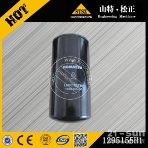 小松装载机配件,WA380-3机滤 oil filter 1295155H1